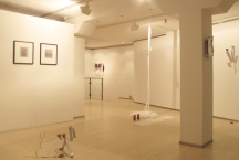 General view of the exhibition with in the middle 'Ariadne' and in the back 'Horizon'